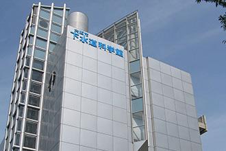 大阪市下水道科学馆